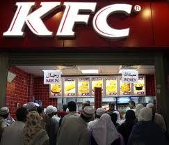 Американская франшиза kfc