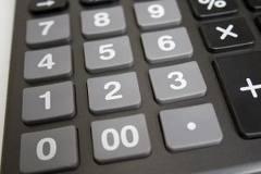 Что такое калькулятор НДС
