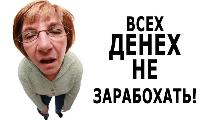sovety-nachinayushhemu-frilanseru.jpg