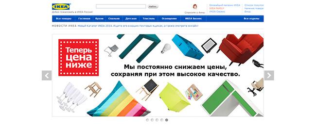 ikea официальный сайт