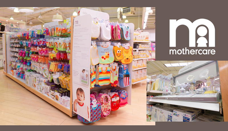 mothercare1