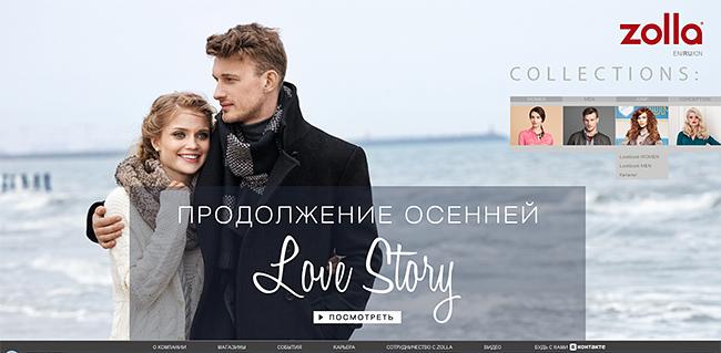 официальный сайт Zolla