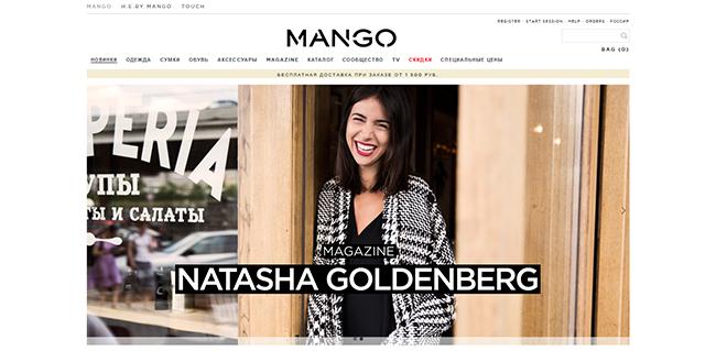 официальный сайт манго