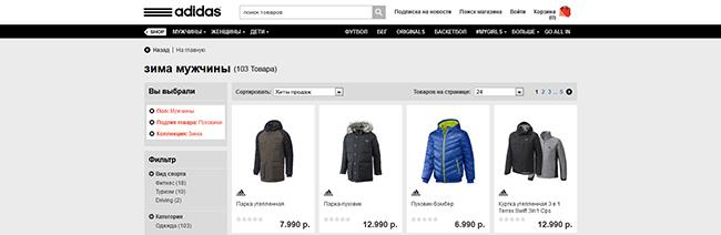 Adidas интернет магазин