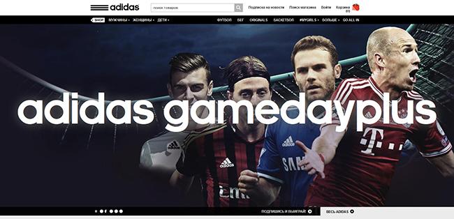 Adidas  официальный сайт