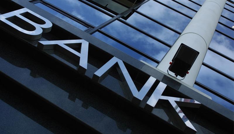 Biznes-plan-banka.jpg