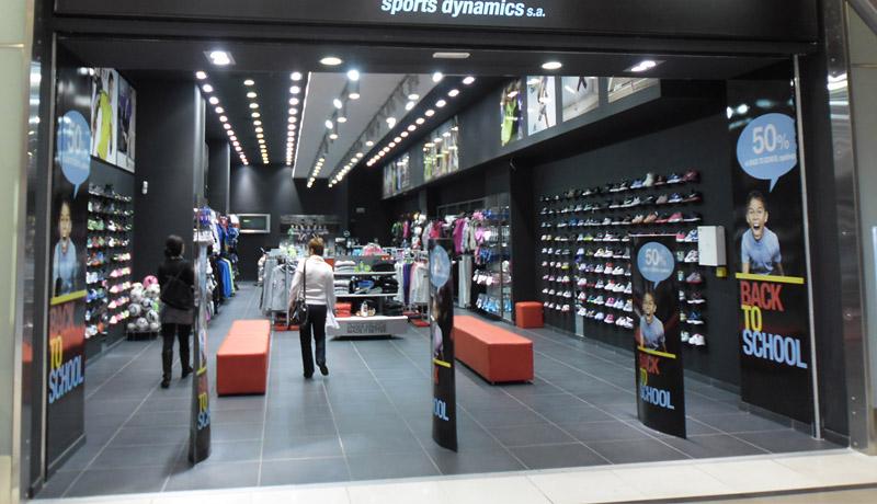 Бизнес-план спортивного магазина