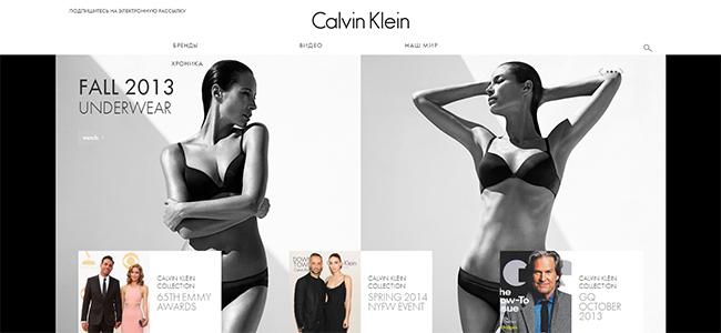 calvin klein официальный сайт