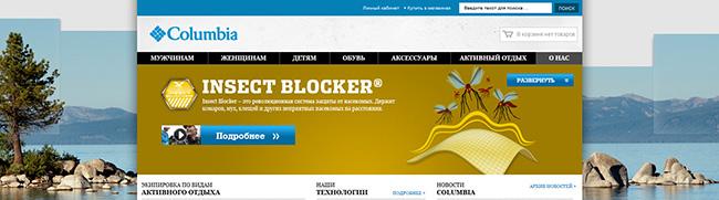 columbia официальный сайт
