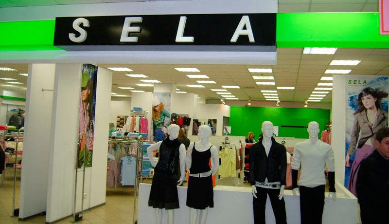 sela_сайт, бренд, магазин