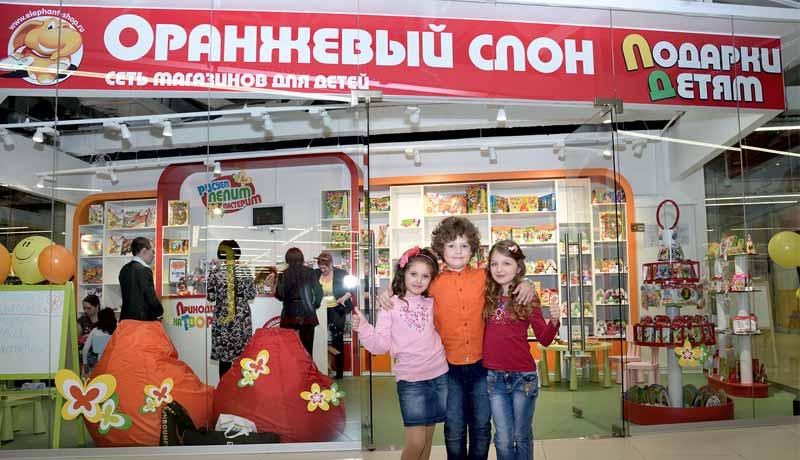 Oranzhevyj-slon.jpg