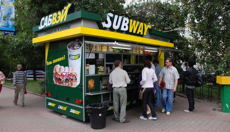 Отзывы о франшизе Subway