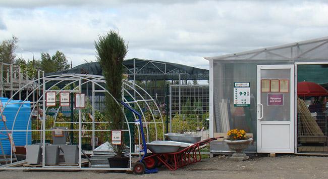 база садовых товаров