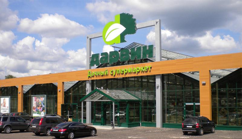Открытие магазина выездной торговли
