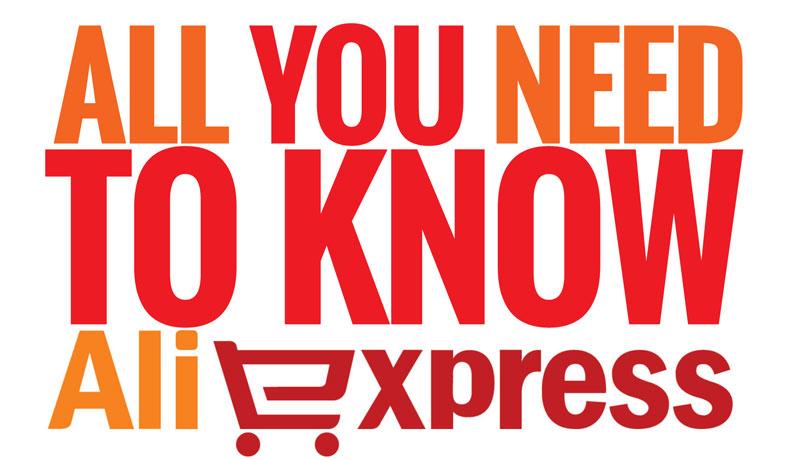 Самая дешевая доставка из Китая осуществляется сайтом AliExpress