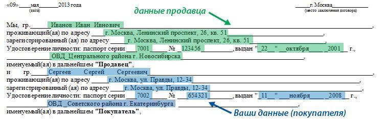 tetrad-dlya-laboratornih-rabot-10-kasyanov-skachat
