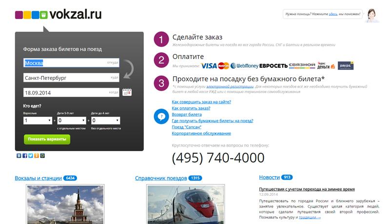 startup-team.jpg
