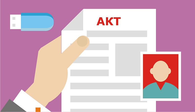 Акт налоговой проверки и другие важные акты