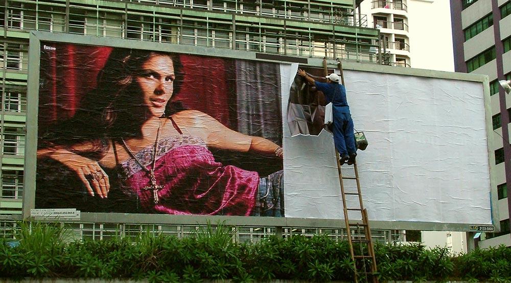 Размещение наружной рекламы в городской среде