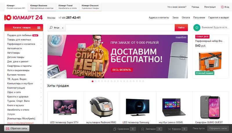 Бизнес план интернет магазина интим
