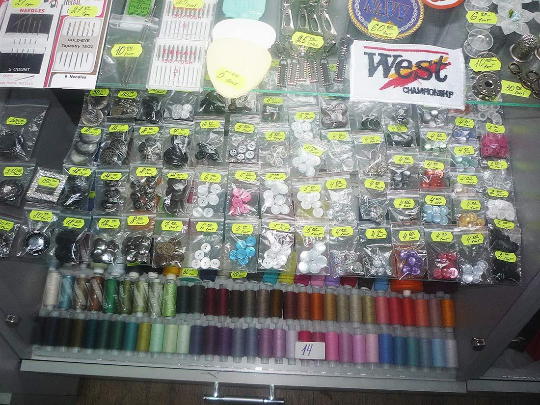 Магазин швейного ателье Кристина г. Усмань