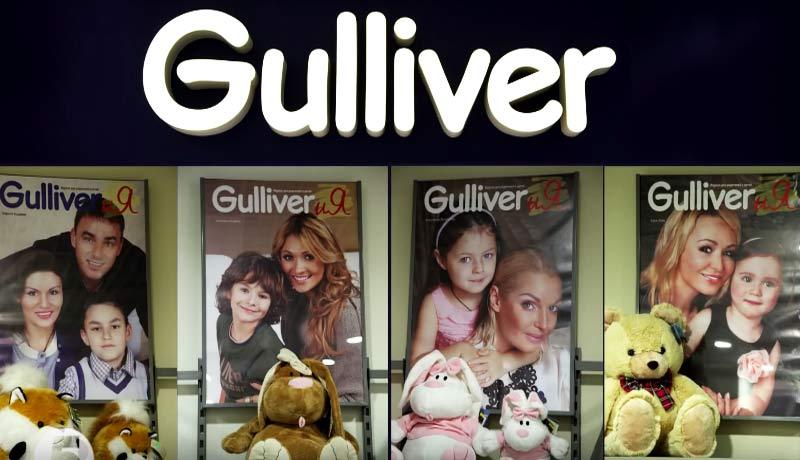 Franchajzing-Gulliver.jpg