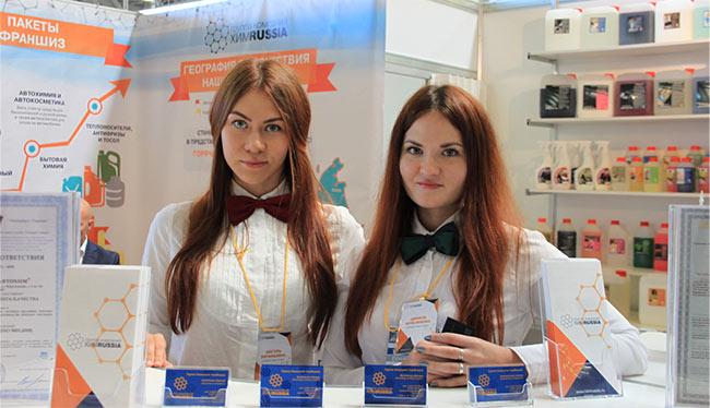 ХимRussia на выставке франшиз