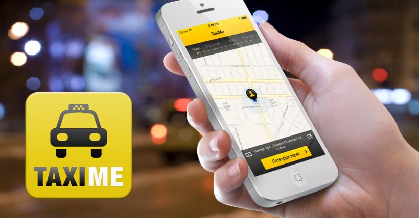 Бизнес с TaxiMe