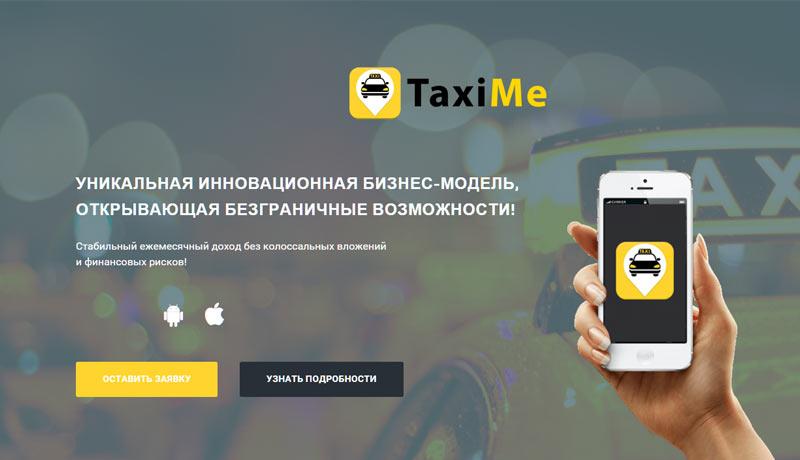 TaxiMe-Franchajzing.jpg