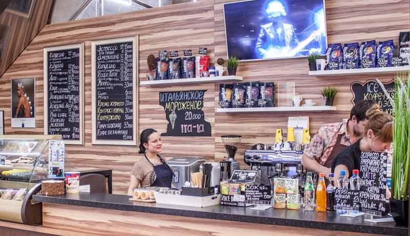 belorusskaya-kofejnya.jpg