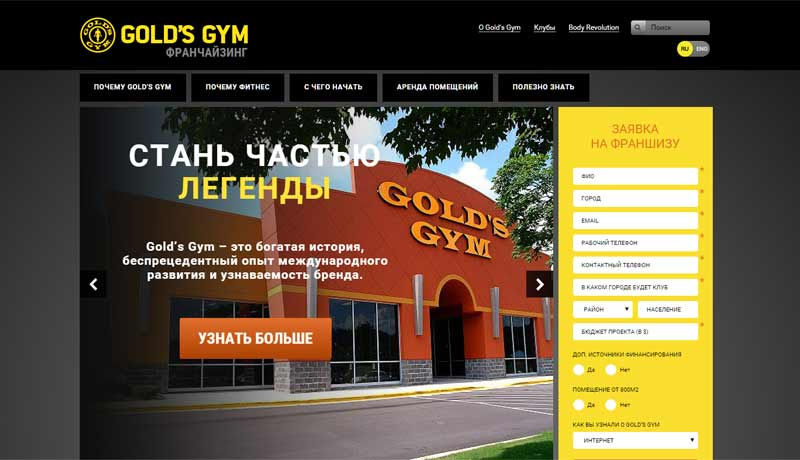 Fitnes-Golds-Gym.jpg