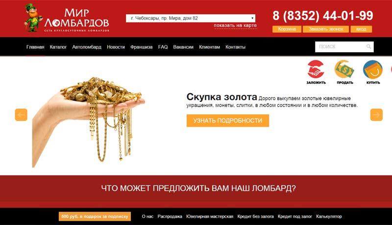Mir-lombardov.jpg