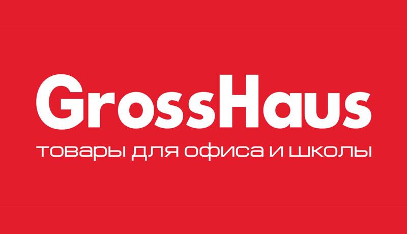 Franchajzing-GrossHaus.jpg