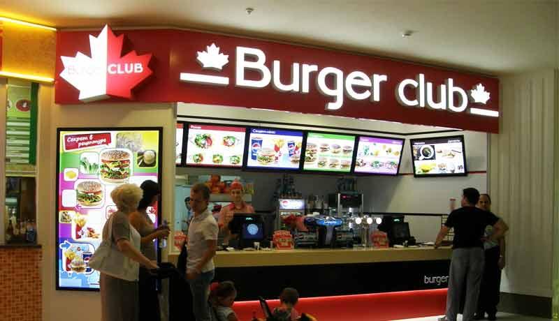 burger-club.jpg