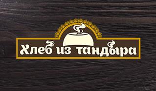 hleb-iz-tandyra_logotip.jpg