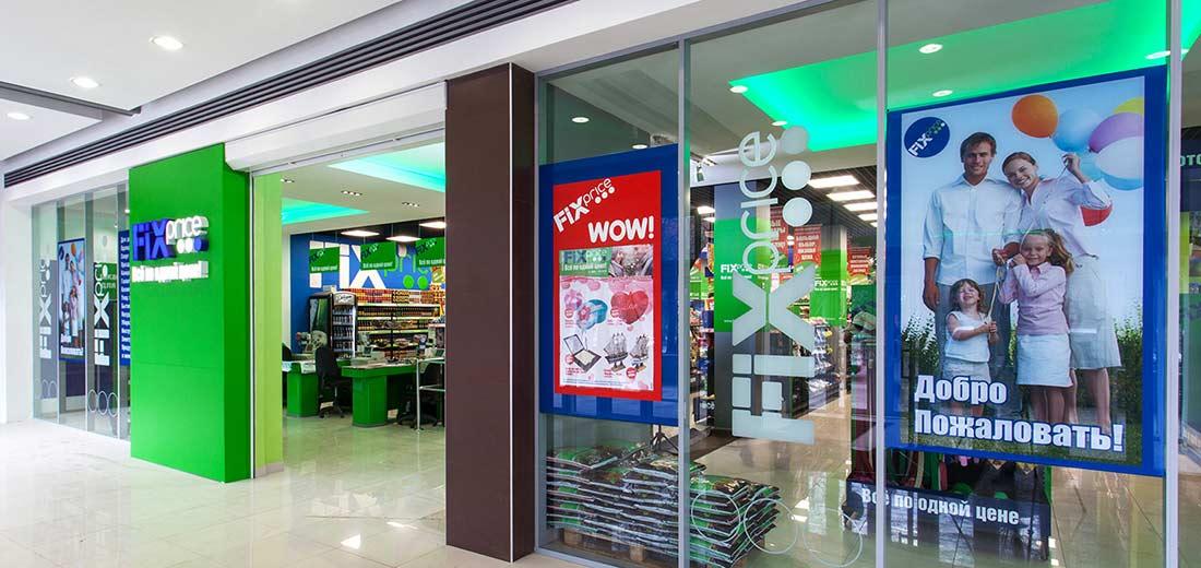 Яркая реклама магазинов Фикс Пайс