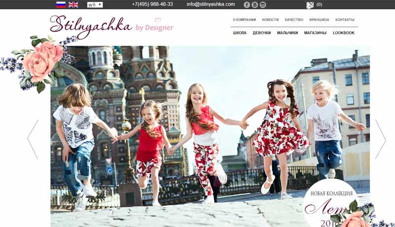 Franshiza-detskaya-odezhda-Rossiya.jpg