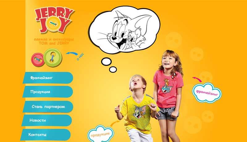 Nedorogaya-franshiza-detskoj-odezhdy.jpg