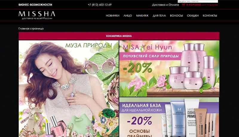 Korejskaya-kosmetika.jpg