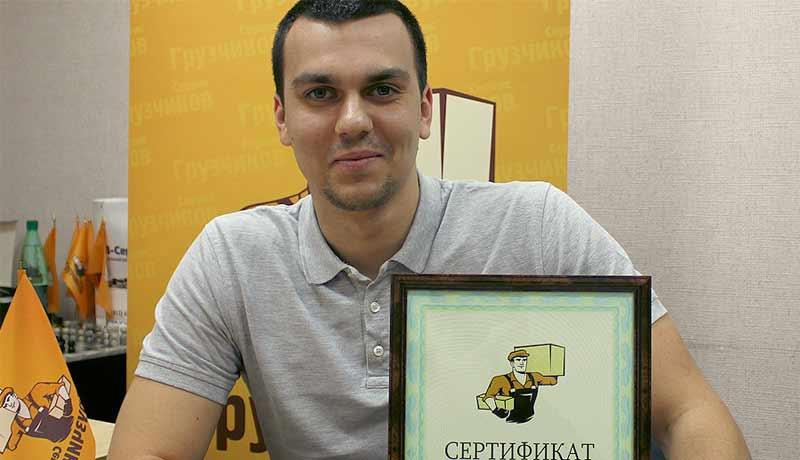 anton-Balashov.jpg
