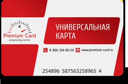 Premium-Card