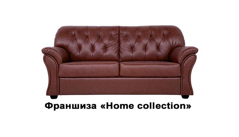 Home-collection.jpg