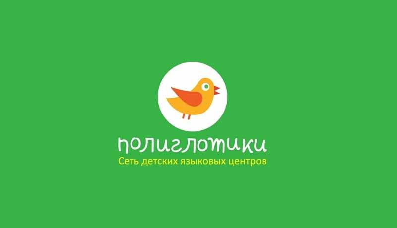 Poliglotiki_logo.jpg