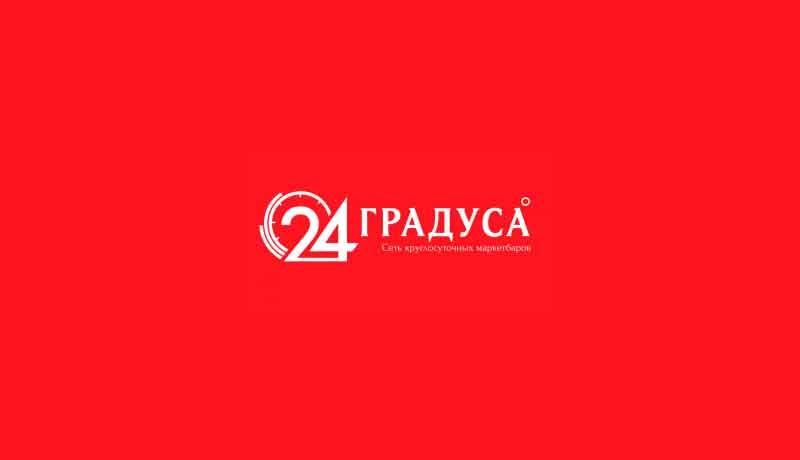 24-gradusa-logotip.jpg