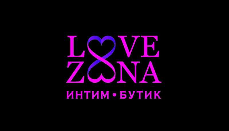 lavzona_logotip.jpg