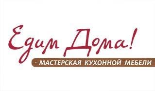 Edim-Doma_logotip.jpg