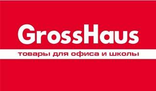 Gros-Haus-logotip.jpg