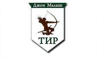 Dzhon-malysh_-logo.jpg