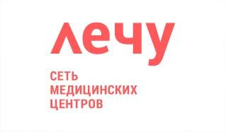 Lechu_logo.jpg