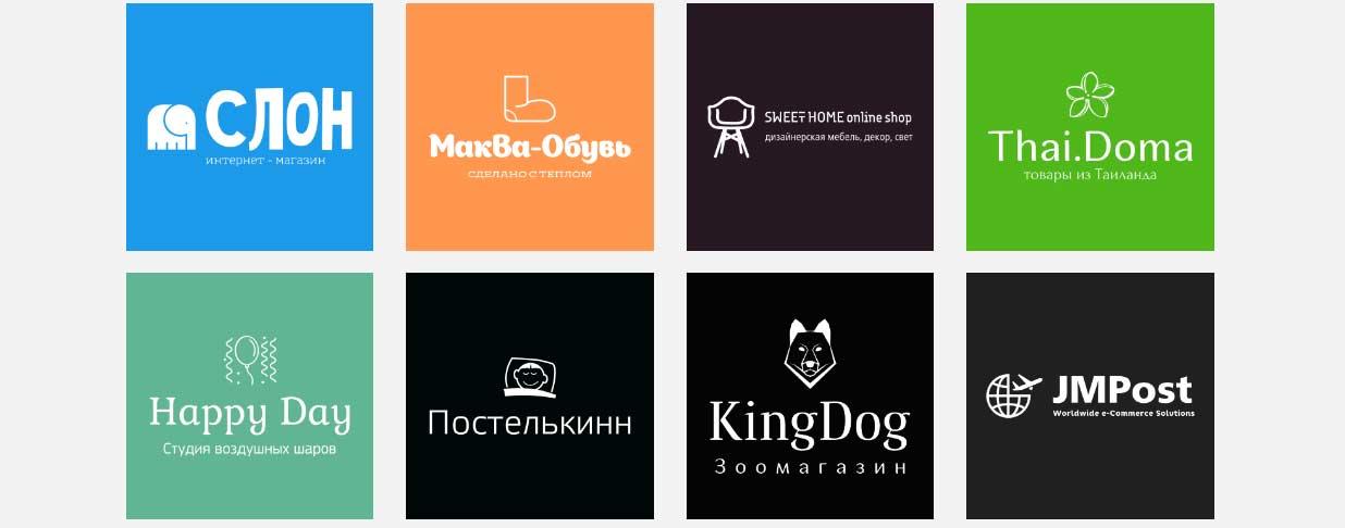 Образцы лого